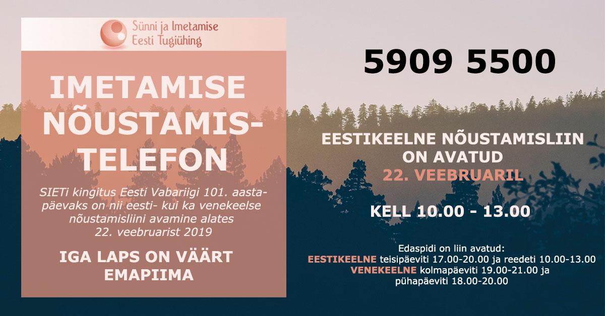 SIET avab Eesti Vabariigi 101. sünnipäevaks imetamise nõustamise telefoniliini